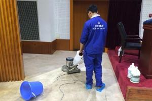 环氧树脂地坪养护