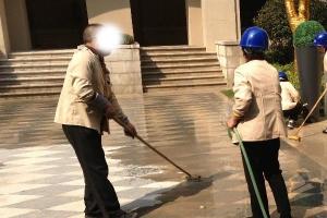 公建开荒保洁
